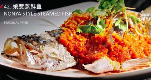 Nonya Style Steamed Fish 娘惹蒸鲜鱼