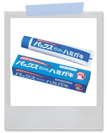 【Pax Naturon】 植物石鹼天然牙膏 Sunny tooth paste