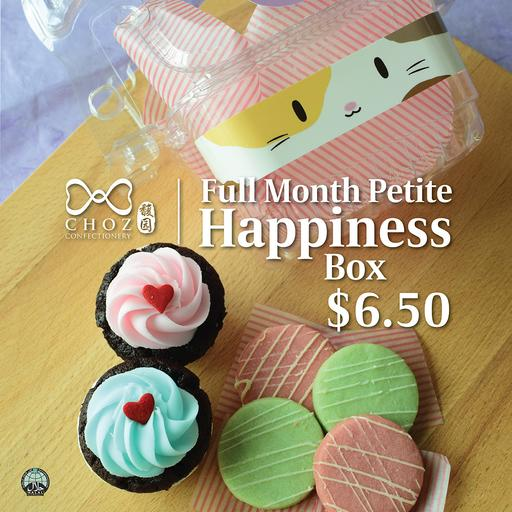 Petite Happiness Gift Set