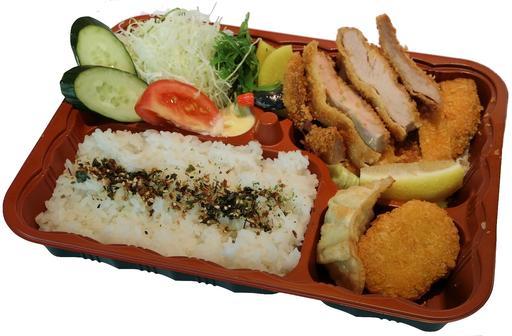 Pork Katsu Bento