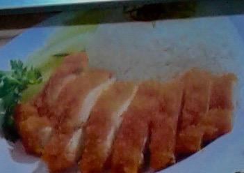 S3 Chicken Cutlet Rice