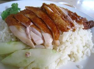 S3- Roasted Chicken Rice