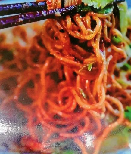 S4 Cold Noodles w Sesame Sauce