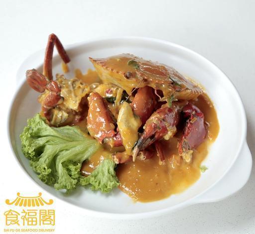 咸蛋蟹 Salted Egg Crab