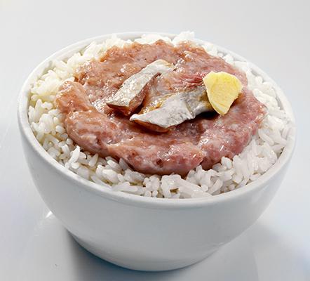 Salted Fish Pork Belly Bowl Rice 咸鱼肉饼盅仔饭