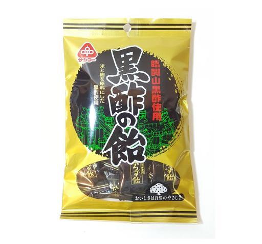 【Sanko】 黑醋糖 Sanko black vinegar candy