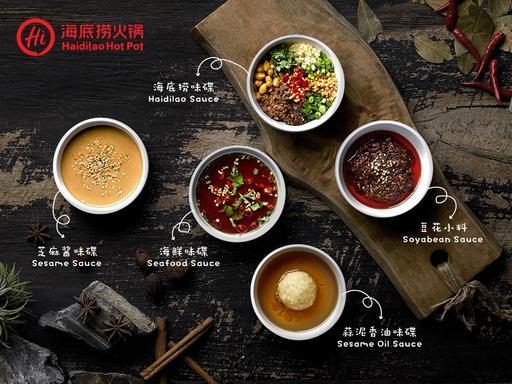 小料类 / Seasoning