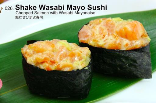 Shake Wasabi Mayo (Sushi)