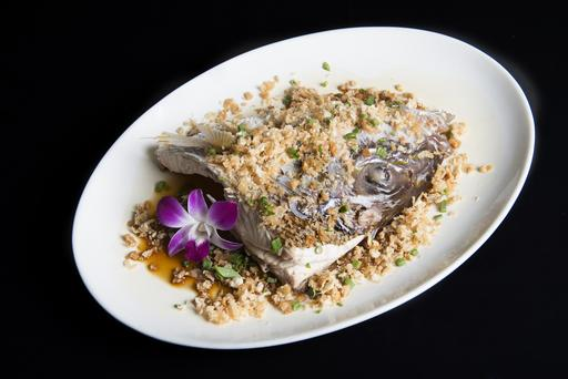 Steamed Fish Head with Cai Po 菜脯蒸鱼头