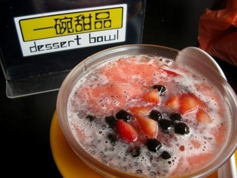 C11 Strawberry Black Pearl 草莓黑珍珠
