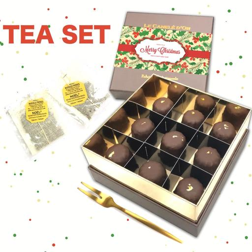 TEA SET Signature Box 9 pcs
