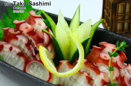 Tako (Sashimi)