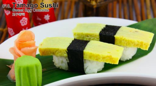 Tamago (Sushi)