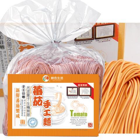 【綠色生活】 番茄手工麵條  Tomato handwork noodle