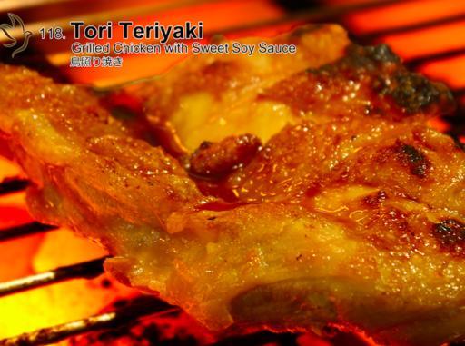 Tori Teriyaki