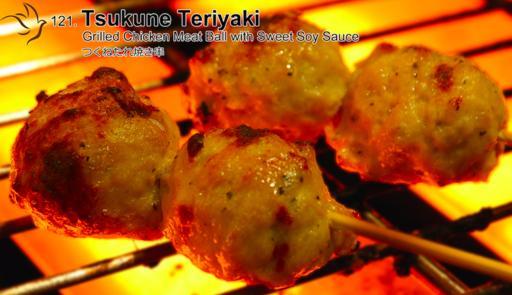 Tsukune Teriyaki