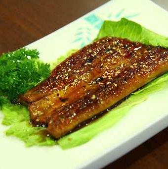 Unagi (鳗鱼)