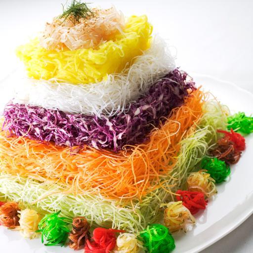 Vegetarian Abalone Yusheng