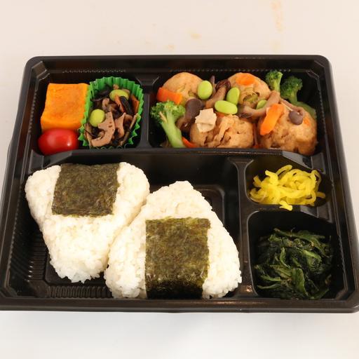 Vegetarian Onigiri Bento