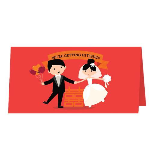 WEDDING VOUCHER ENVELOPE.