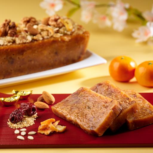 Xin's Red Dates and Assorted Nuts Nian Gao