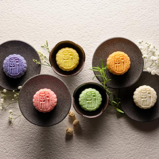 e-Shop Exclusive! Assorted Mini Snowskin Mooncakes