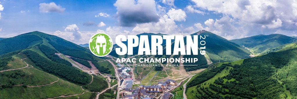 2019 APAC Championship Series