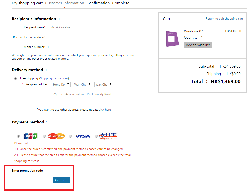 How to use a Microsoft coupon