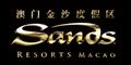 Sands Macao