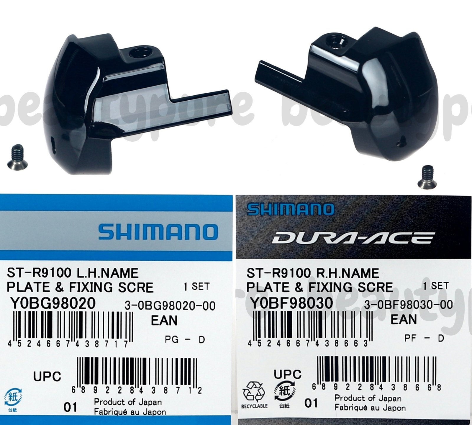 Shimano Dura-Ace R9100 Right STI Lever Name Plate and Fixing Screws