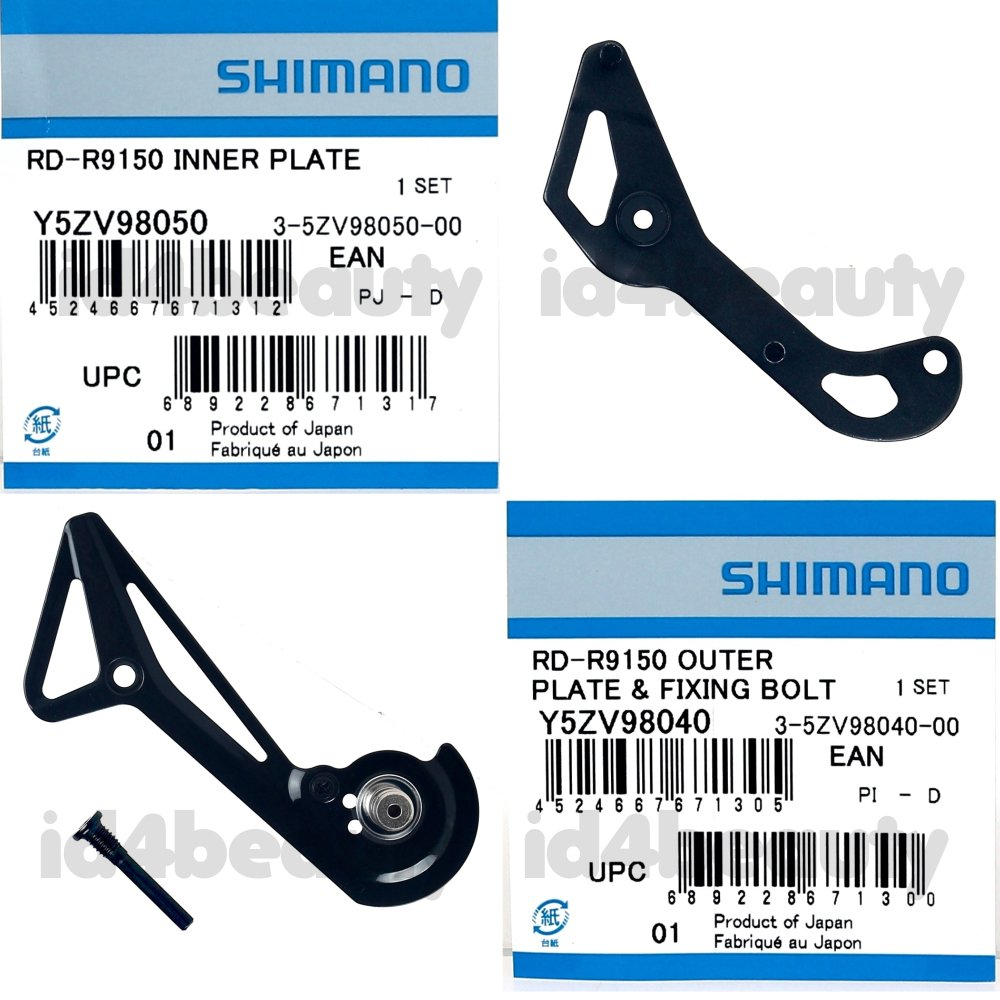Genuine Shimano Dura Ace RD-R9100 Rear Derailleur Cage Outer Plate /& Stopper Pin