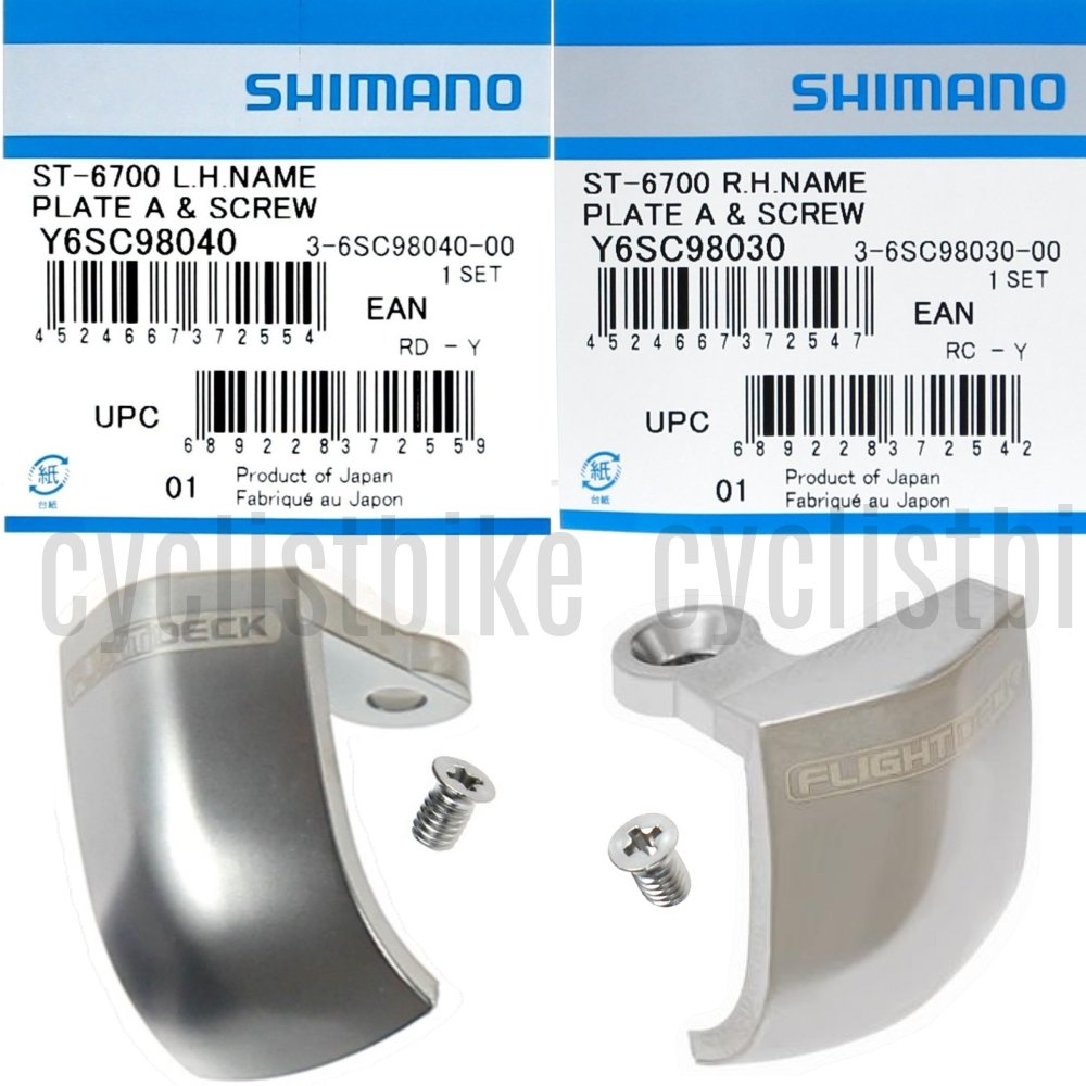 Left SHIMANO ST-6700 R.H.NAME PLATE A /& SCREW Y6SC98040