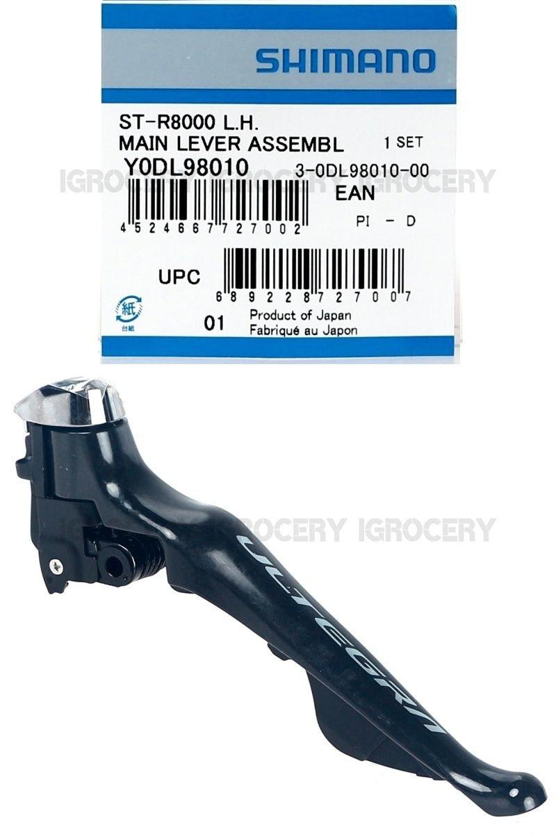 Shimano Ultegra ST-R8000 Right Main Shift//Brake Lever Assembly Black New