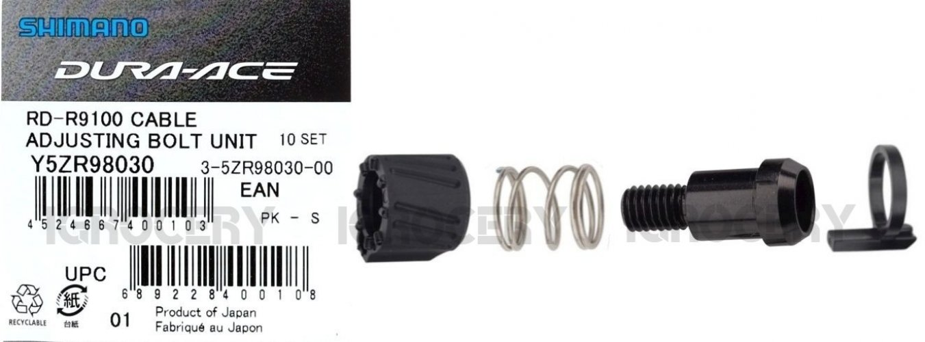 Shimano Dura Ace RD-R9100 Rear Derailleur Shift Cable Adjusting Bolt Unit