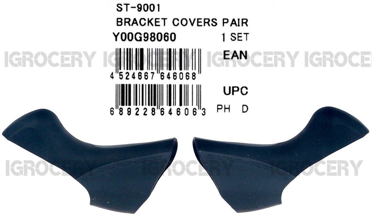 Shimano Dura-Ace ST-9001 STI Lever Hoods Black Pair
