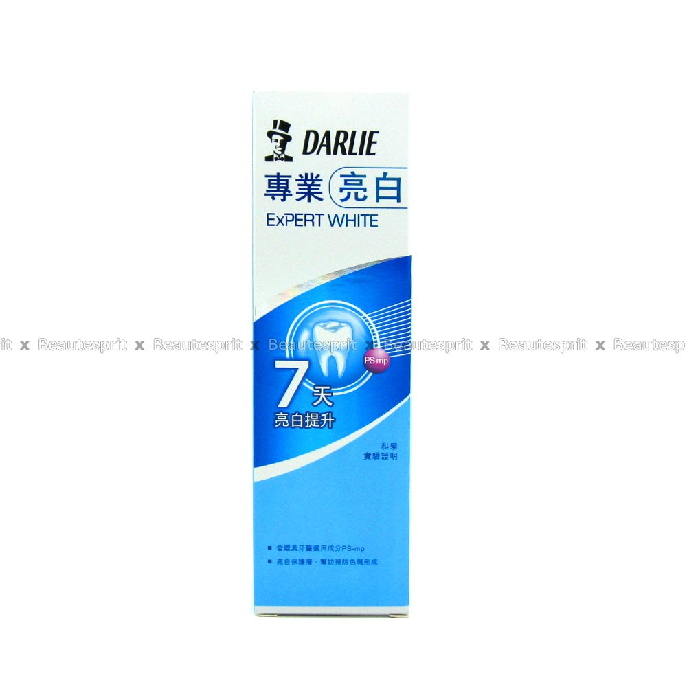 Darlie All Shiny White Fluoride Toothpaste Expert 120g
