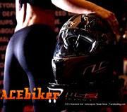 5% Discount On LS2 Bike Helmets