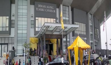 Dewan-Agong-Tuanku-Canselor,-UITM1449544835.jpg