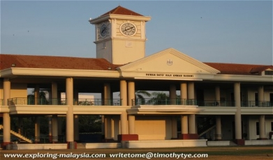 Dewan-Dato-Haji-Ahmad-Badawi15174892035a730c335baee5.70014096.jpg