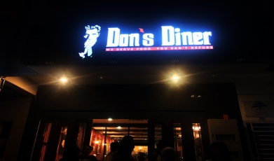Don's-Diner1447735101.jpg