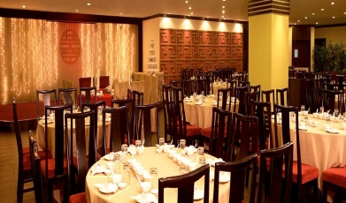 Imperial-City-Restaurant14936289915906f83f08a0d1.68990677.jpg