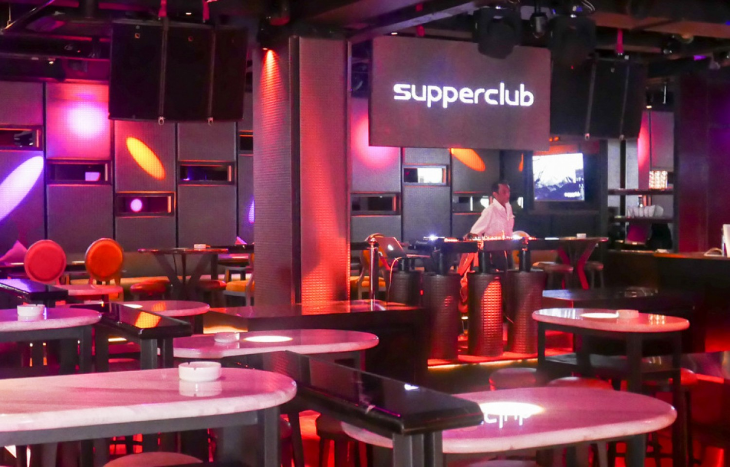 SupperclubatTrec1485247268.jpg