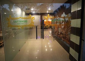 sapthagiri-hall-entrance