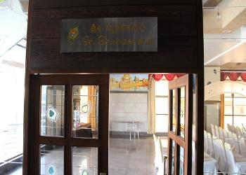 brundavana-hall-entrance