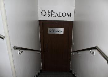 the-shalom-hall-entrance