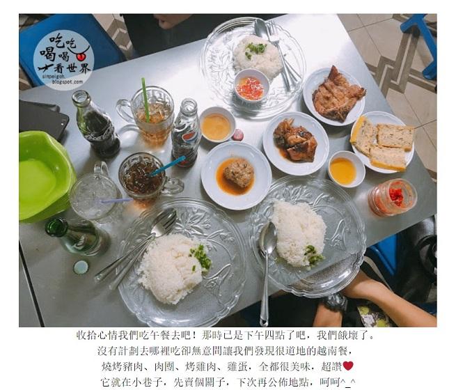 越南道地美食