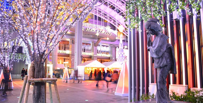 JR Hakata City, Fukuoka