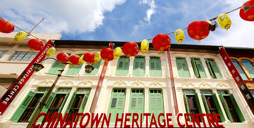 The newly refurbished Chinatown Heritage Centre (Photo: Chinatown Heritage Centre Pte Ltd)