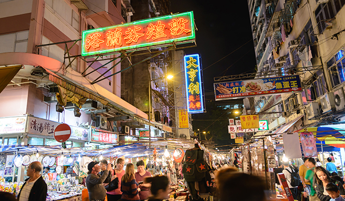 Temple Street Night Market, Hong Kong (Photo: Tung Cheung / Shutterstock.com)