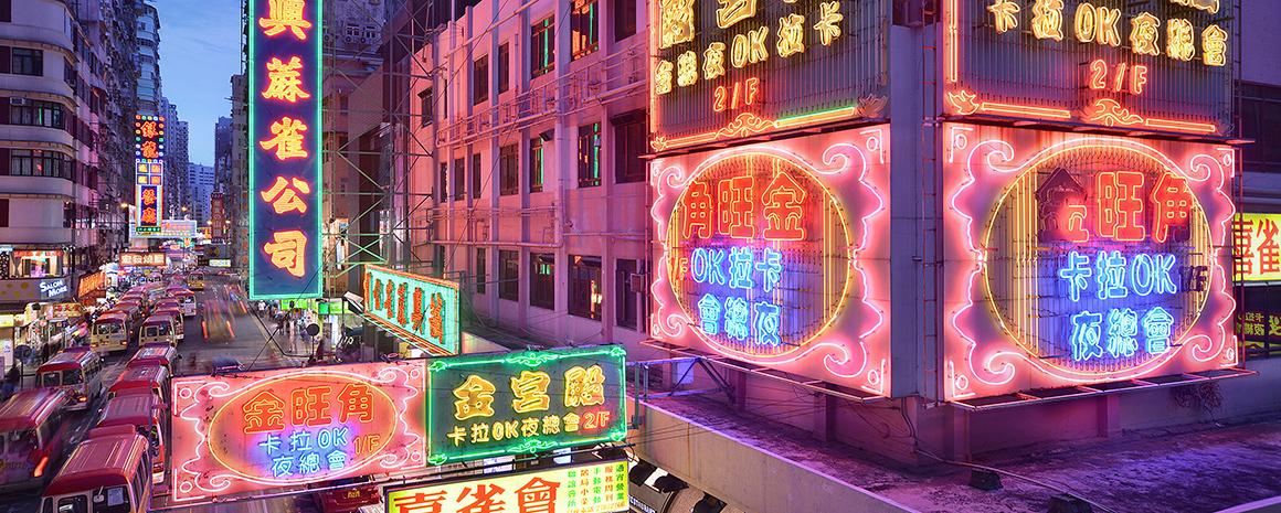 cd74f89e7e5c6 The neon lights of Hong Kong - waytogo